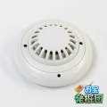 【ジャンク ud0074】M-948 部品取り 筐体 ガワ 火災報知器型 ケース カスタマイズ