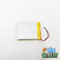【ジャンク ud0086】A-605 部品取り リチウムポリマー電池 バッテリー 3000mAh コネクタ付き カスタマイズ