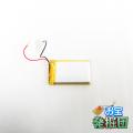【ジャンク ud0092】 部品取り リチウムポリマー電池 バッテリー 500mAh コネクタ無し カスタマイズ