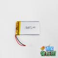【ジャンク ud0099】部品取り リチウムポリマー電池 バッテリー 500mAh コネクタ付き カスタマイズ