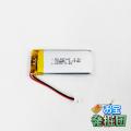 【ジャンク ud0100】部品取り リチウムポリマー電池 バッテリー 730mAh コネクタ付き カスタマイズ
