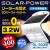 ソーラー充電式センサーウォールライト ホワイト (OL-303W)