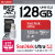 SanDisk Ultra microSDXC 128GB Class10 (OS-148)