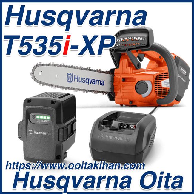 ハスクバーナチェンソーT535i-XP12SP(30cm)(SP21G) フルセット品