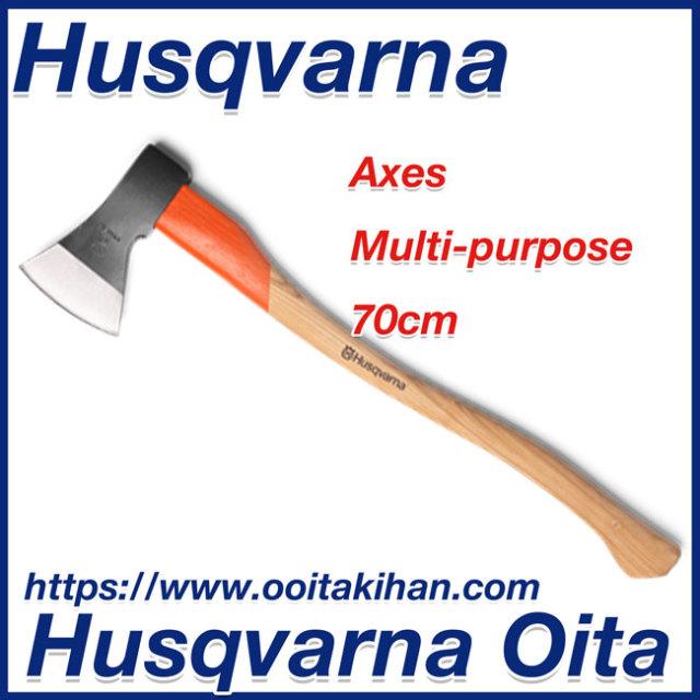 ハスクバーナ万能斧/70cm/多目的用斧/スタンダード薄刃