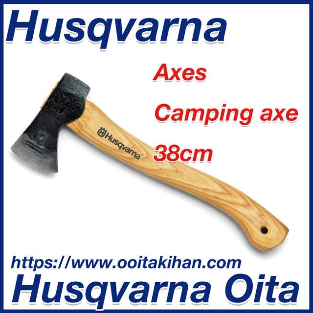 ハスクバーナキャンプ用斧/38cm