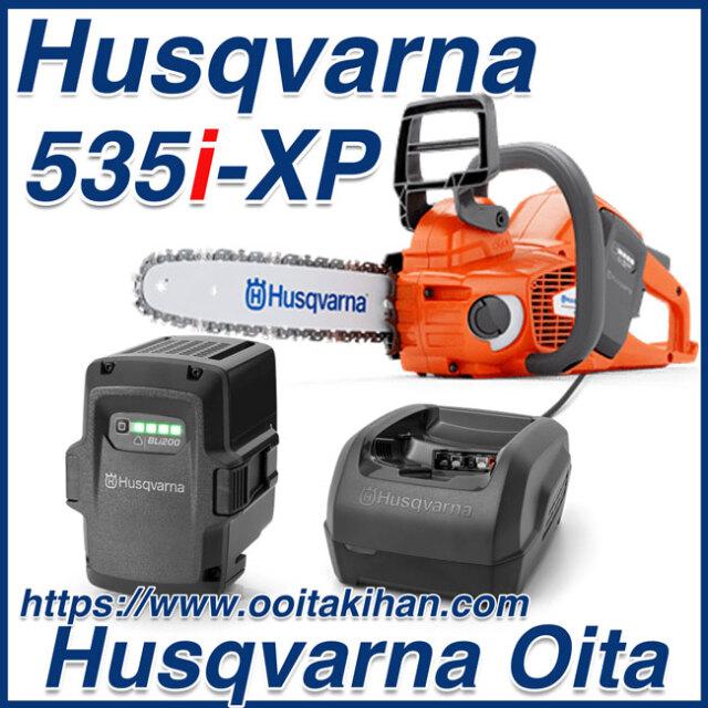 ハスクバーナチェンソー535i-XP-12SP/SP21G/フルセット/国内正規品