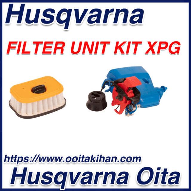 ハスクバーナ純正部品 フィルターユニットキットXPG/560XPG/562XPG