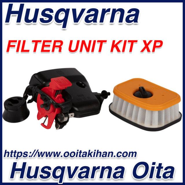 ハスクバーナ純正部品 フィルターユニットキットXP/560XP/562XP