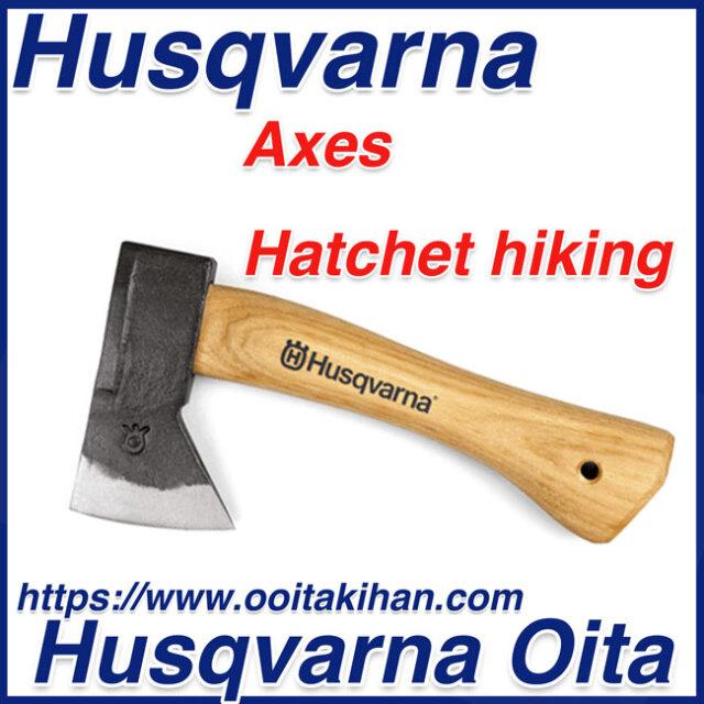ハスクバーナ斧/ハイキングハチェット/20cm/500g