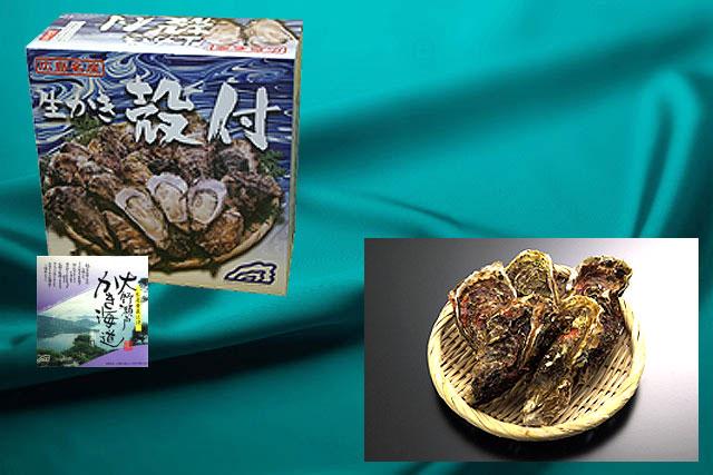 殻付牡蠣20ヶ入り (加熱調理用)