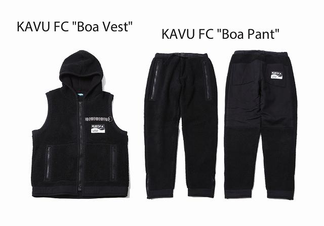 """ランカーキラー 「KAVU FC """"Boa Vest""""」「KAVU FC """"Boa Pant""""」"""