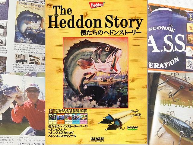 ALVAN アルバン 「The Heddon Story 僕たちのヘドンストーリー」