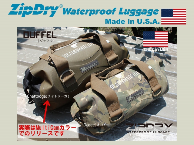Chest114 チェスト114 「WATERSHED×Chest114 DUFFEL ドライバッグ」