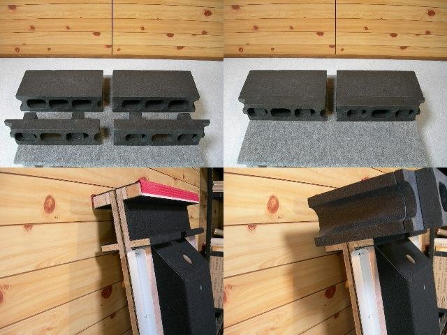 篠工房 「発泡ブロック 高さ調整機能付き」