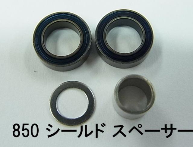 SquatPRECION スクワットプレシジョン 「ブラックレーシング 850x850」 ベアリング