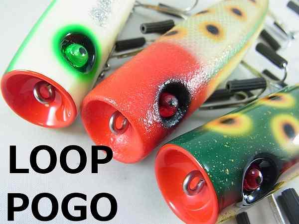 LOOP ループ 「POGO ポゴ」