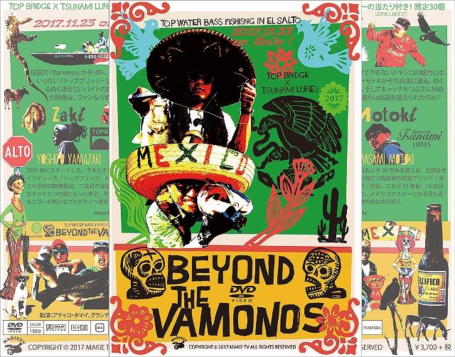 MAKIE TV マキエTV 「BEYOND THE VAMONOS ビヨンド ザ バモノス」