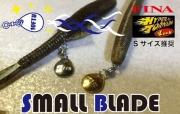 10FTU 10フィートアンダー 「SMALL BLADE スモールブレード」【メール便可】