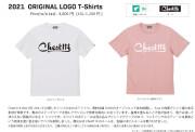 ★ご予約商品★ チェスト114 「2021 ORIGINAL LOGO T-Shirts」 【クリックポスト発送可】 ※6月下旬頃入荷予定
