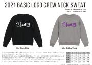 ★ご予約商品★ チェスト114 「BASIC LOGO CREW NECK SWEAT」 ※10月下旬頃入荷予定