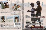 DVD 爆釣チャンネル「Home&Away 2nd stage 晩夏の霞ヶ浦水系編 西村嘉高×宮廣祥大」