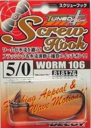 DECOY(デコイ) 「スクリューフック ワーム106 3/0、4/0、5/0」【メール便可】