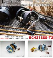 五十鈴工業×Avail×TRY-ANGLE 「BC421SSS-T2」 【送料無料】