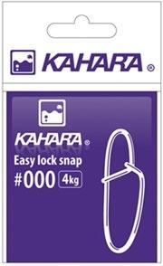 KAHARA カハラ 「イージーロックスナップ」