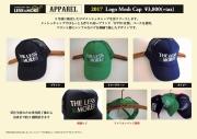 LESS is MORE レスイズモア 「Logo Mesh Cap」