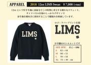 LESS is MORE レスイズモア 「12oz LIMS Sweat スウェット」