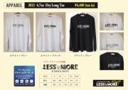 ★ご予約商品★ レスイズモア 「4.7oz Dry Long Te」 【クリックポスト発送可】 ※8月下旬頃出荷予定