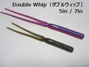 mibro ミブロ 「DoubleWhip ダブルウィップ」【メール便可】