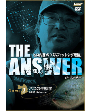 内外出版社 「ヒロ内藤 THE ANSWER ジ アンサー」
