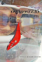★ご予約商品★ オウルジーンズ 「owlgns7735」 【クリックポスト発送可】 <2/29(土)まで> 3月下旬頃入荷予定