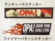 OPA! オーパ! 「オリジナルステッカー」
