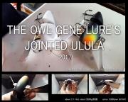 THE OWL GENE LURE'S オウルジーンズ 「ジョインテッドウルラ」