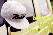 RAIDJAPAN レイドジャパン 「RJ FLATBILL CAP フラットビルキャップ」