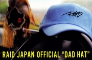 RAIDJAPAN レイドジャパン 「RJ DAD HAT ダッドハット」