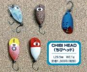 REPLY リプライ 「CHIBI HEAD ちびヘッド」【メール便可】