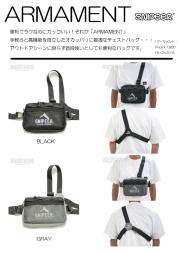 ★ご予約商品★ スナイパー 「チェストバッグ ARMAMENT」 ※6月中旬発売予定