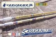 【送料無料】【同梱不可】津波ルアーズ 「YABUSAME 56 ヤブサメ 56」「SASUGA No.1 56 サスガ ナンバーワン 56」
