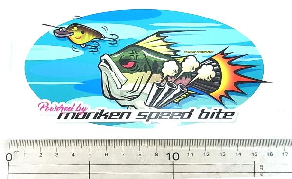moriken speed bite モリケンスピードバイト 「デザインステッカー」【クリックポスト発送可能】
