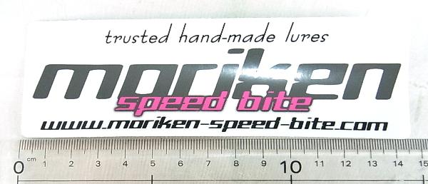 moriken speed bite モリケンスピードバイト 「ロゴテッカー」【クリックポスト発送可能】