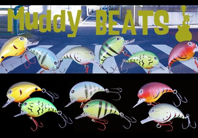 OPA! オーパフィッシングタックル 「Muddy Beats マッディービーツ SSR」【クリックポスト送料180円発送可】