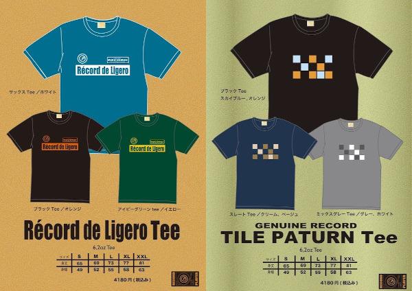 ★ご予約商品★ レコード 「Tシャツ TILE Récord de ligero」 【クリックポスト発送可】 ※6月下旬頃入荷予定