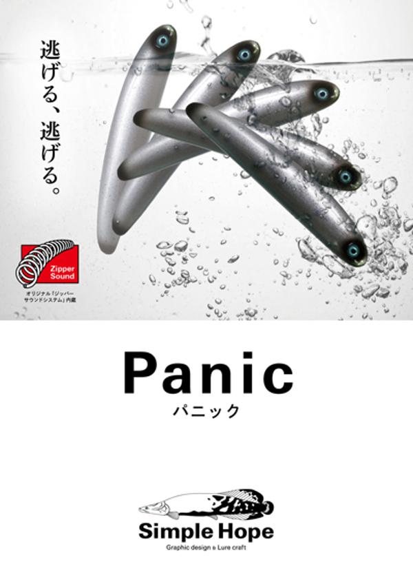 ★ご予約商品★シンプルホープ「パニック」<8/27(月)まで>8月下旬入荷予定