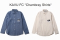 """ランカーキラー 「KAVU FC """"Chambray Shirts""""」"""