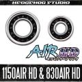 ヘッジホッグスタジオ 「かっ飛びチューニングキットAIR HD 1150AIR HD&830AIR HD」