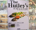 ALVAN アルバン 「The Hutley's ハトリーズ 羽鳥静夫サーフェイスゲーム」